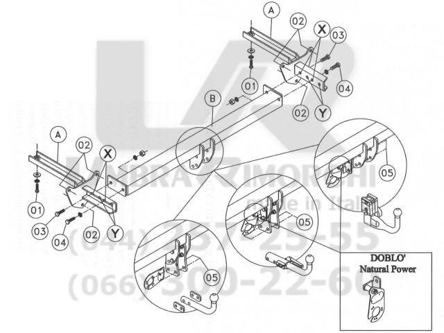 Схема. Прицепные устройства